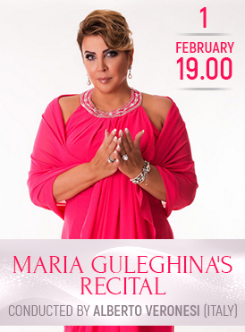 Maria Guleghina's recital