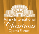 Minsk Christmas Opera Forum