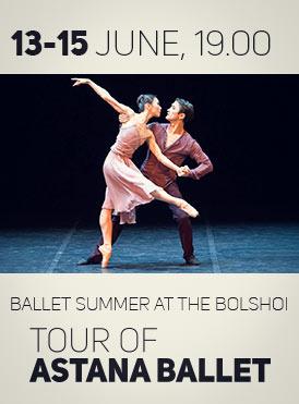 Tour of Astana Ballet
