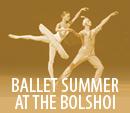Балетное лето - анг