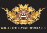 Bolshoi Opera and Ballet Theatre of the Republic of Belarus